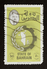 STATE OF BAHRAIN - CIRCA 1980: Stamp printed in the state of Bah