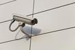 Videoüberwachung - Haus - Sicherheit