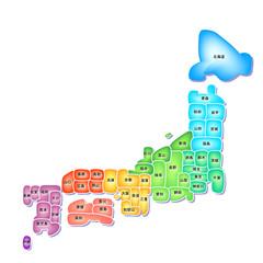 日本地図 日本 地図