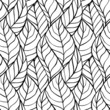 Vector illustration of leaves. (Seamless stylish pattern)
