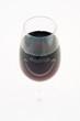 verre de vin rouge de Madiran