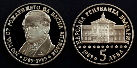Commemorative coin lev from Bulgaria on a black background