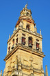 bell tower of Cathedral-Mosque of Cordoba, Spain
