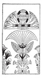 Egyptian Decoration with Lotus Flower Design, vintage engraving