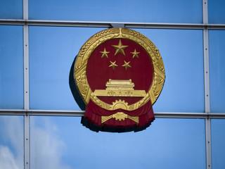Botschaft-China-Emblem