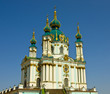 Kiev, cathedral of St. Andrey