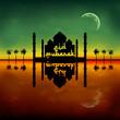 Eid Mubarak Night Reflection