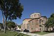 Hagia Irene Church, Istanbul, Turkey