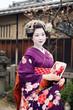 Maiko san à Kyoto