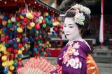 Fotoroleta Le visage de Kyoto