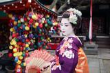 Fototapeta japoński - japoński - Kobieta