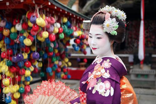 Le visage de Kyoto