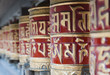 Prayer wheels, Nepal