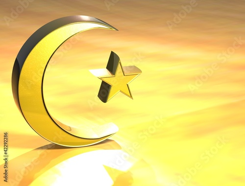 3D Islam Gold Sign