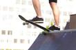 skateboarder on start