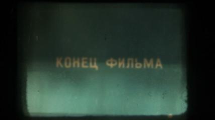 Macro shot of actual 8mm film projector gate.