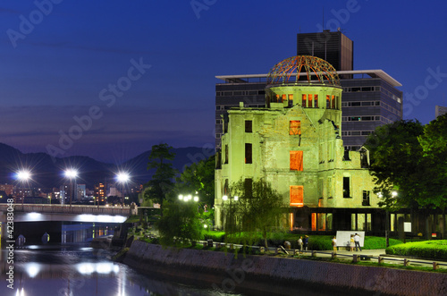 Atomic Dome in Hiroshima Japan