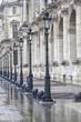 canvas print picture - Historische Straßenlaternen in Paris, Frankreich