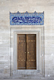 Arabic script Tile and door, Suleymaniye Mosque poster