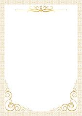 Soyut beyaz davetiye