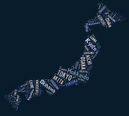 Japan prefecture english names on Japan map (blue)