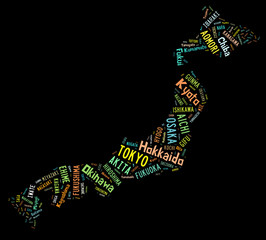 Japan prefecture english names on Japan map (black)