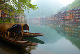 Fototapety Old Chinise traditional town