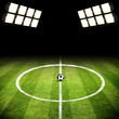 Ball im der Mitte des Feldes