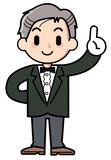 Concierge - man - forefinger