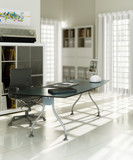 Contemporary designed office (focused)