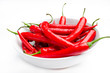 Moist Red Peppers in a Bowl