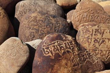 Tibetan Buddhist Mani Stones - stone with mantras