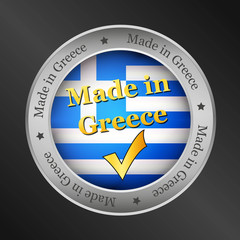 made in greece metallic vector button