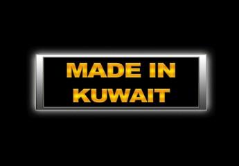 Made in Kuwait.