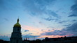 sunset over Saint Sophia Cathedral in Kiev, timelapse