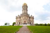 Fototapete Kirche - Moskau - Kultstätte