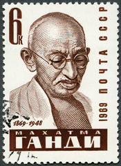 USSR - 1969: shows portrait of Mohandas Karamchand Gandhi