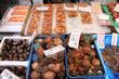 Seafood market in Japan - Tsukiji in Tokyo