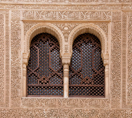 32 - arched windows at alhambra