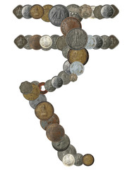 Indian rupee symbol created by arranging old, new and antique in
