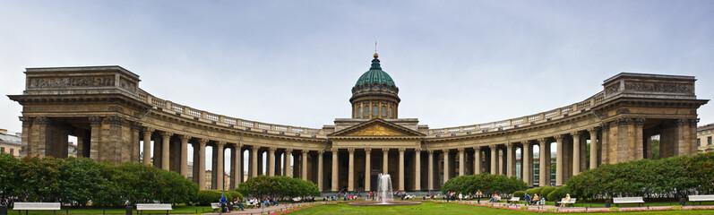 Panorama Kazan Cathedral on Nevsky Prospect