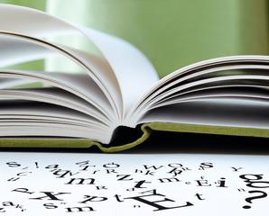 Leseschwäche Konzept