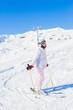 Young girl a ski wear
