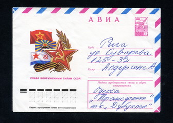 "Vintage soviet cover ""Armed forces of Soviet Union"""