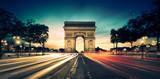 Arc de Triomphe Paris France - Fine Art prints
