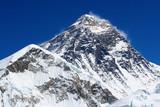 Fototapeta przygoda - azja - Wysokie Góry