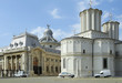 Patriarchy Palace in Bucharest