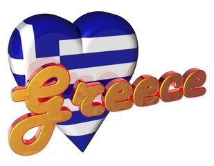 3D Herz - Greece
