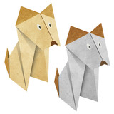 Origami dog Recycled Papercraft