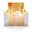 年賀状 メール 手紙 富士山